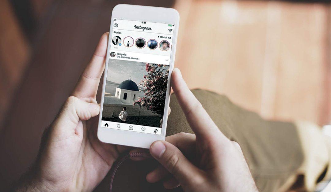 Atención marcas: 7 claves para sobresalir en Instagram